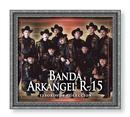 Tesoros De Coleccion/Banda Arkangel R-15