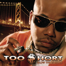 Blow The Whistle/Too $hort