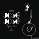 Jose Jose Ranchero/José José
