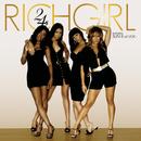 24's feat.Bun B/Richgirl