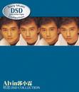 Alvin Kwok DSD Collection/Alvin Kwok