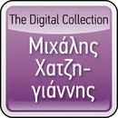 The Digital Collection/Michalis Hatziyiannis