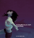As Beauty As You Want/Cass Phang