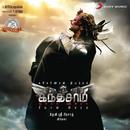 Kanthaswamy (Original Motion Picture Soundtrack)/Devi Sri Prasad