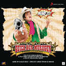 Quick Gun Murugun (Original Motion Picture Soundtrack)/Sagar Desai