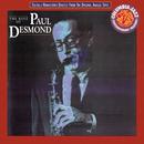 The Best Of Paul Desmond/Paul Desmond