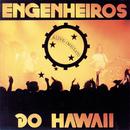 Alívio Imediato/Engenheiros Do Hawaii