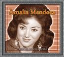 Tesoros De Coleccion - Amalia Mendoza/Amalia Mendoza