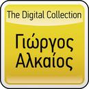 The Digital Collection/Giorgos Alkeos