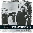 Collections/Gruppo Sportivo