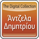 The Digital Collection/Angela Dimitriou