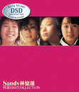 Sandy Lam DSD Collection/Sandy Lam