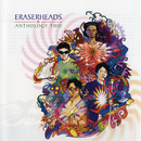 Anthology 2/Eraserheads