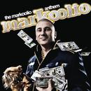 The Markoolio Anthem/Markoolio