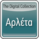 The Digital Collection/Arleta
