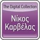The Digital Collection/Nikos Karvelas