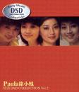 Paula Tsui DSD Collection No. 2/Paula Tsui