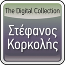 The Digital Collection/Stefanos Korkolis