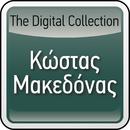 The Digital Collection/Kostas Makedonas