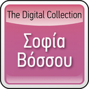 The Digital Collection/Sofia Vossou