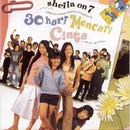 OST. 30 Hari Mencari Cinta/Sheila On 7