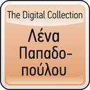 The Digital Collection/Lena Papadopoulou