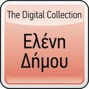 The Digital Collection/Eleni Vitali