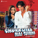 Chura Liyaa Hai Tumne (Original Motion Picture Soundtrack)/Himesh Reshammiya