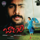 Baanam (Original Motion Picture Soundtrack)/Manisarma