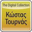 The Digital Collection/Kostas Tournas