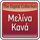 The Digital Collection/Melina Kana