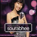 Meherbaan/Sourabhee