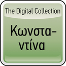 The Digital Collection/Konstantina