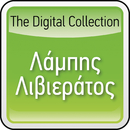 The Digital Collection/Labis Livieratos