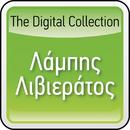 The Digital Collection/Labis Livieratos