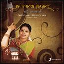 Sri Rama Jayam/Nithyasree Mahadevan