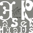 Fruitcake/Eraserheads
