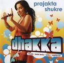 Dhakka/Prajakta Shukre
