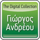 The Digital Collection/Giorgos Andreou