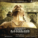 Dasavathaaram (Tamil) (Original Motion Picture Soundtrack)/Himesh Reshammiya