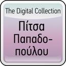 The Digital Collection/Pitsa Papadopoulou