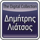 The Digital Collection/Dimitris Liatsos
