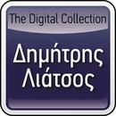 The Digital Collection/Dimitris Liatsos