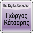 The Digital Collection/Giorgos Katsaris