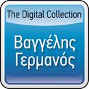 The Digital Collection/Vagelis Germanos