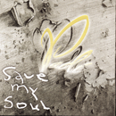 Save My Soul/Padi