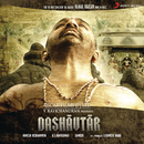 Dashavtar - Hindi (Original Motion Picture Soundtrack)/Himesh Reshammiya