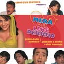 Mera Dil Leke Dekkho (Original Motion Picture Soundtrack)/Jatin-Lalit