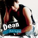 Blue Hotel/Dean
