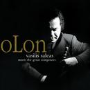 Olon/Vasilis Saleas